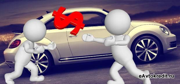 Авария на кредитном новом авто