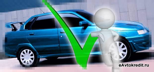Авто на гарантии и правильный уход
