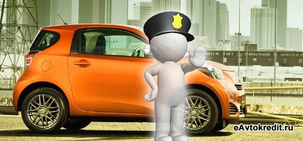 Авто тесты пассивной безопасности
