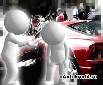 Авто в кредите попало в аварию