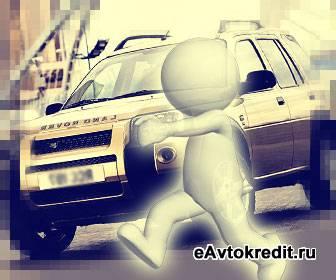 Автокредит без первоначальных вложений в Ростове
