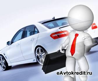 Кредит авто в махачкале