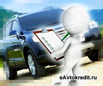 Автокредитование от Сбербанка в Челябинске