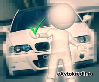 Автокредитование подержанных автомобилей