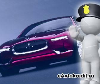 Автомобиль на кредитные средства