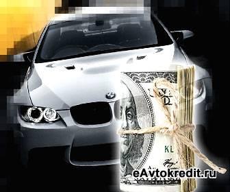 Автомобиль в кредит в Нижнем Новгороде
