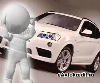 Автомобиль в кредит в Оренбурге