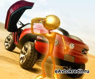 Автомобили без пробега по РФ