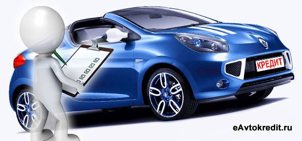 Б/у авто в кредит Сбербанка