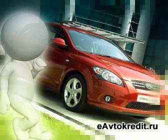 Б/у машины в кредит в Уфе