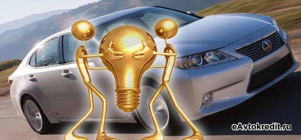 Будут ли субсидии на автомобильные кредиты