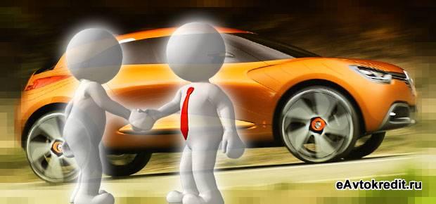 Кредит на покупку автомобиля сбербанк