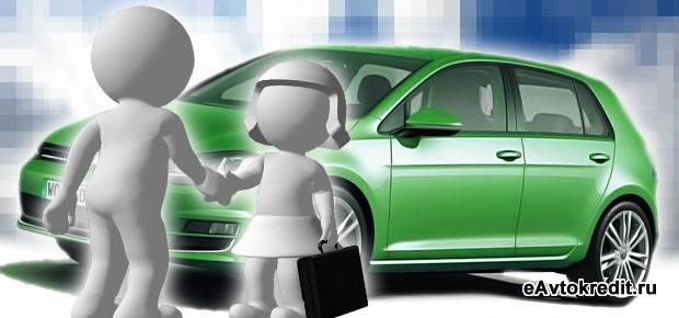 Добровольное страхование в автокредитовании