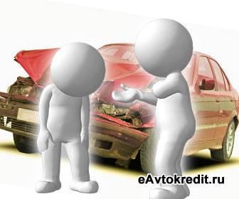 ДТП на машине в кредит