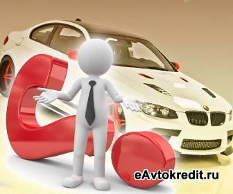 обман при кредите на машину
