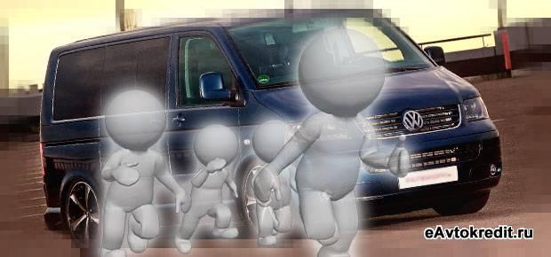 Грузопассажирский Volkswagen Transporter