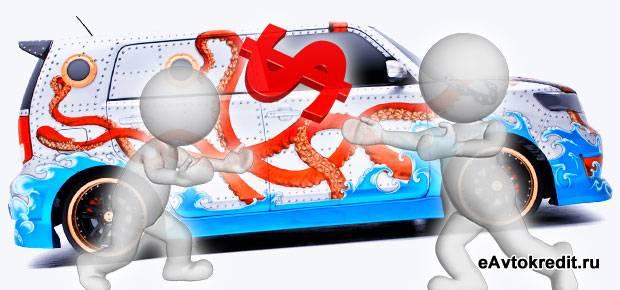 Хищение автомобиля и страховка