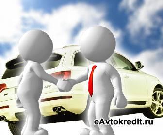 Налоговые вычеты при покупке автомобиля в кредит