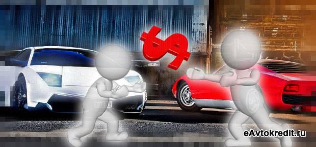Как получать авто у дилера