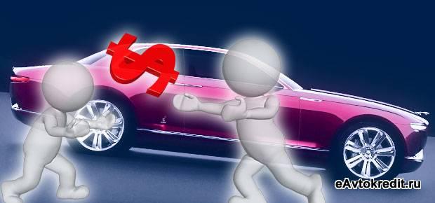 Как приобрести авто в кредит в Таганроге