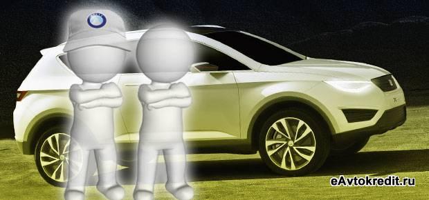 Как следить за кредитным авто