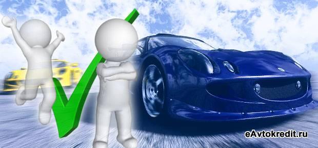 Как выплатить долг по автокредиту
