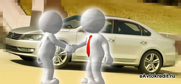 Как взять выгодный кредит на авто