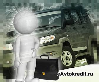 Какую модель УАЗ выбрать в кредит
