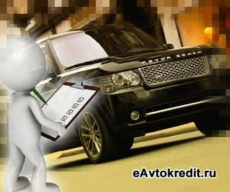 Декларация в налоговую при продаже автомобиля