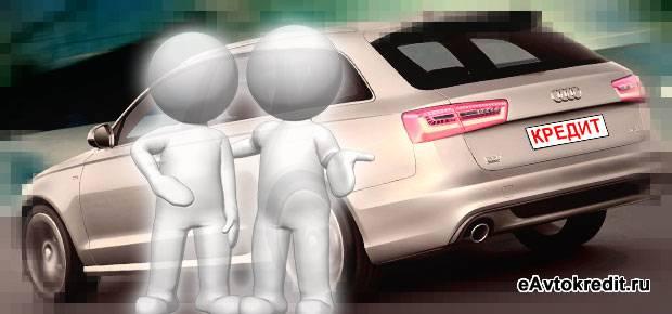 Кредит на авто в Рязани