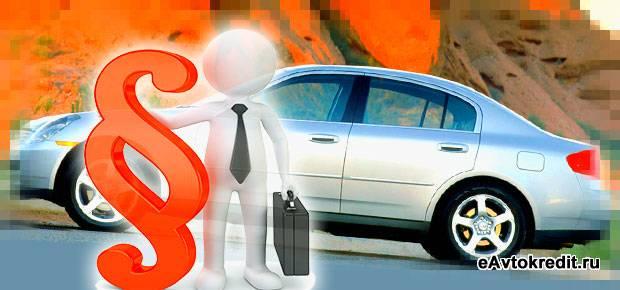 Кредит на авто в Тюмени без первоначального