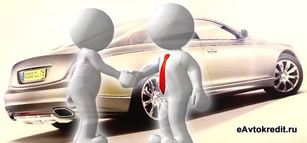 Кредит на автомобиль в Улан Удэ