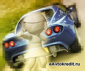 Кредит на подержанные авто в Челябинске