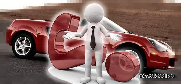 Генеральная доверенность на автомобиль без птс
