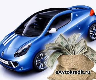 Кредиты Сбербанка на подержанные авто