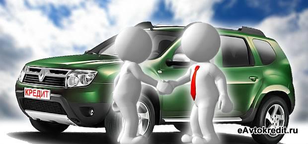 Как продать авто без налога