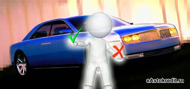 Купить авто в Самаре в кредит
