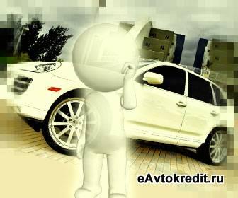 Купить машину дешевле в Германии