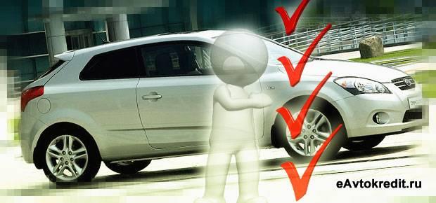 Купить в кредит машину в Тольятти