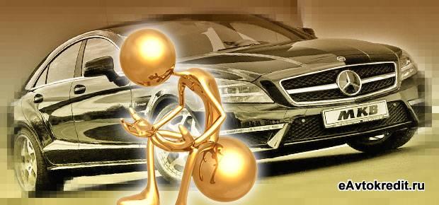 Процесс покупки бу автомобиль электрические схемы для лодочного мотора хонда 90 ps