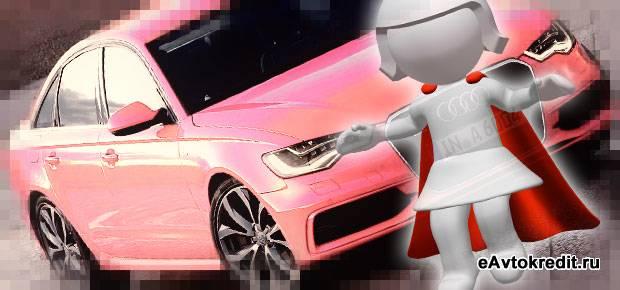 Марки и стоимость женских авто