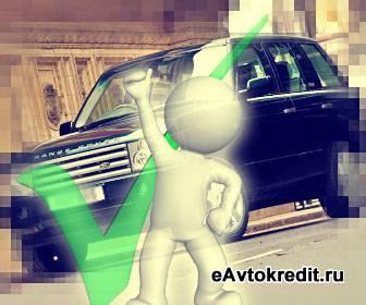 Машина в кредит в Ростове-на-Дону
