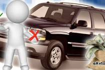 В чем выгода аренды автомобиля с последующим выкупом?