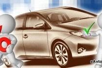 Франшиза: дешёвый полис страхования на кредитный автомобиль