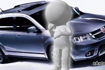 Томск - автокредиты под условия каждого заёмщика