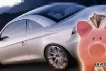 Авто в кредит без первоначального взноса в Воронеже