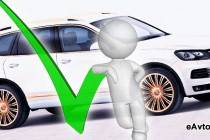 Как влияют дополнительные опции на стоимость авто в кредит?
