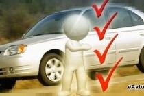 Кредит на покупку авто без первоначальных вложений в банках Уфы