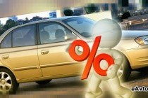 Условия автокредита в Сбербанке в Ульяновске