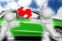Автомобиль по комиссии: договор и комиссионные сделки